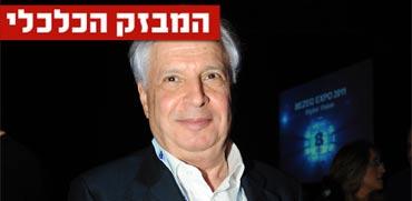 בוטלה סופית מכירת חלל תקשורת של שאול אלוביץ'