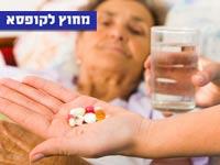 צפו: בדרך למציאת תרופה לאחת המחלות האכזריות שיש?