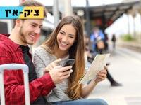 שווה במיוחד: אפליקציה חדשה שתשדרג כל טיסה שלכם לחו