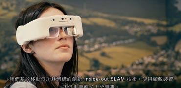 הדבר הבא: הוצגו המשקפים החכמים המתקדמים בעולם