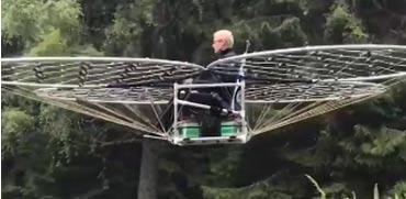 לעוף מעל העיר: נחשף כלי תעופה אישי חדש ויוצא דופן