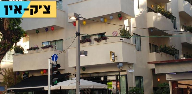 צ'ק אין, מלון קוקו /צילום: דפי הירשפלד