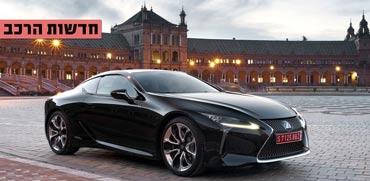 אחת המכוניות המתוחכמות ביותר בעולם היום נוחתת בארץ
