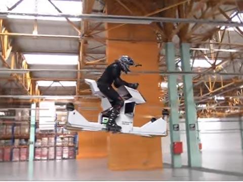 אופנוע מעופף/ צילום: מתוך הוידאו