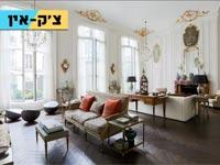 צ'ק אין, דירות יוקרה להשכרה  / צילום: מתוך האתר onefinestay.com