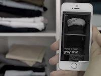 אפליקציה לזיהוי צבעים/ צילום: מתוך הוידאו