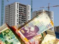 שם:נדלן, כסף , מיסוי/ צילום: תמר מצפי