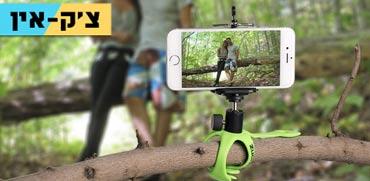 2 פיצ'רים ישראלים שישדרגו את מצלמת הסמארטפון שלכם