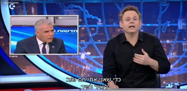 חורך את הרשת: זה מה שעשה ליאור שליין ליאיר לפיד בשידור