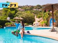 לא ייאמן: תראו כמה תעלה לכם חופשת פסח במלונות בישראל