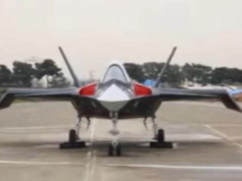 מטוס איראני / מתוך הוידאו