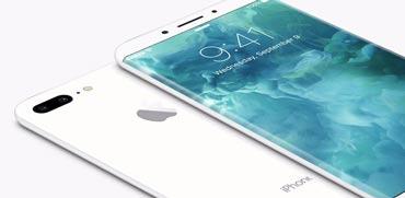 שינוי משמעותי: אלה החידושים הגדולים שצפויים באייפון 8
