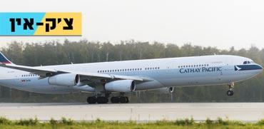 """חדש בנתב""""ג: קו טיסות חדש למזרח שמטלטל את השוק"""