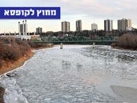צפו: פיתוח ישראלי פורץ דרך ישים סוף לזיהום הנחלים והים