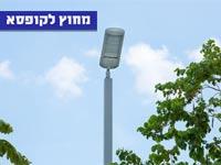 פטנט ישראלי ייחודי מקיבוץ געש שמעורר התלהבות בעולם