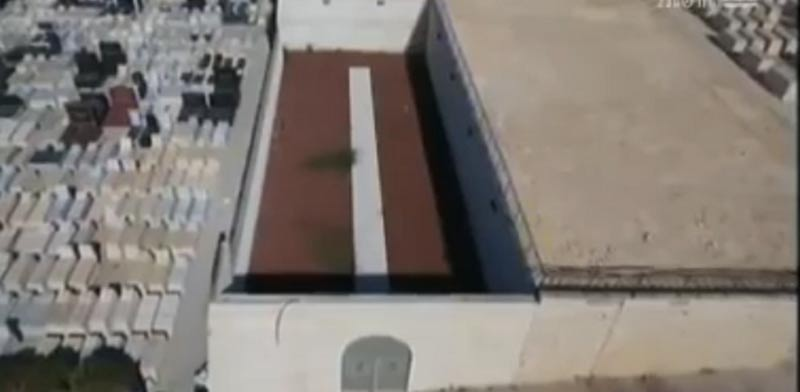 Jerusalem burial plot Photo: Channel 2