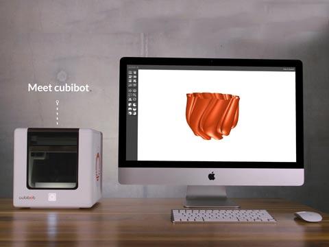 קיוביבוט / צילום: מתוך הוידאו