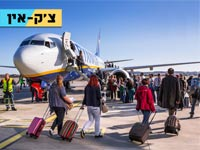 צפו: שיטות פשוטות למצוא כרטיסי טיסה במחיר רצפה