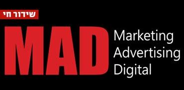 שידור חי מאולם המליאה ועידת MAD2017