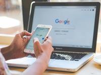 גוגל, מיילים, מחשב/ צילום: שאטרסטוק