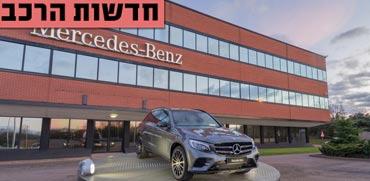המהפכה הבאה בעולם הרכב: מפעל הענק החדש של מרצדס