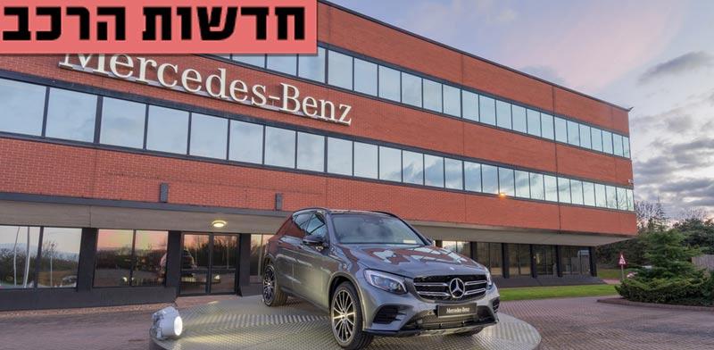 עוד מהפכה בעולם הרכב: מפעל הענק החדש של מרצדס
