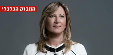 בית ההשקעות הגדול בישראל בדרך להנפקה?
