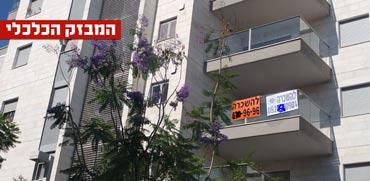 """שוק הנדל""""ן מתקרר: ירידה חדה בביקוש לדירות החדשות"""