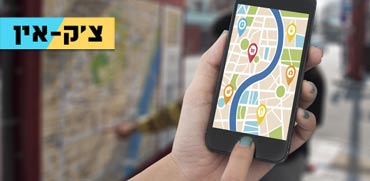 צפו: מצאנו 2 אפליקציות ניווט והתמצאות מעולות לטיול בחו