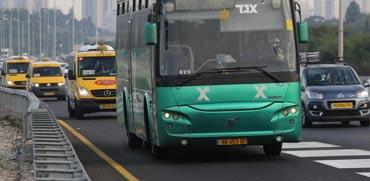 נתיב תחבורה ציבורית/ צילום: נתיבי ישראל