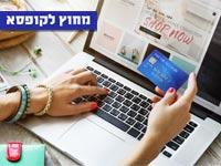 מחוץ לקופסא, התנהגות צרכנים,  קניות באינטרנט/ צילום: שאטרסטוק
