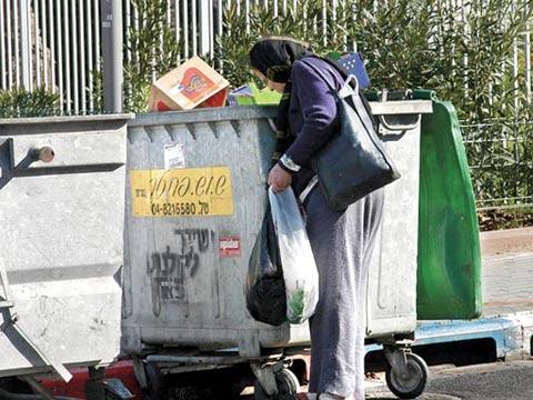 עוני/ צילום: אבשלום שושני