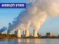 מחוץ לקופסא, פחמן דו חמצני / צילום: שאטרסטוק