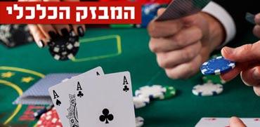 עוד אקזיט ישראלי: פלאריום נרכשת ב-500 מיליון ד'
