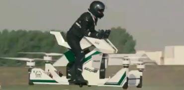 כבר לא מדע בדיוני: אופנועי משטרה מרחפים הושקו בדובאי