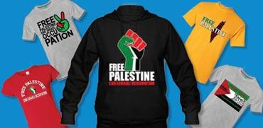 """רשת כלבו אמריקאית מובילה מוכרת חולצות """"לשחרר את פלסטין"""""""