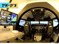5 מיליון ש': כך ילמדו טייסי אל על לנחות בכל נמל תעופה בתבל