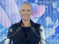 רובוט סופיה/ צילום: מתוך הוידאו