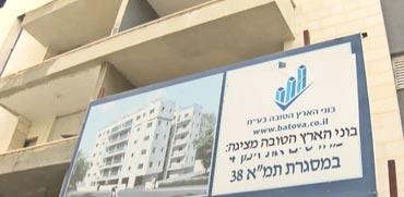 """סוף סוף נחשפים נתונים אמיתיים בעולם הנדל""""ן בישראל"""
