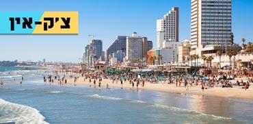 צפו: כך הפכה ישראל ליעד תיירות מבוקש עבור עשירים