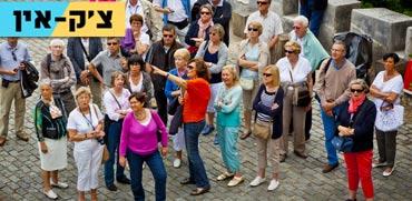 """להיט חם בענף התיירות: טיולי חו""""ל מיוחדים לציבור הדתי"""