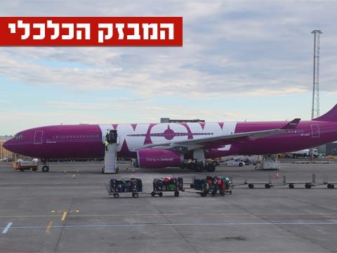 מבזק, חברת תעופה חדשה wow/ צילום: יחצ