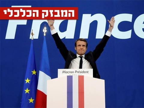 מבזק, בחירות בצרפת/ צילום: רויטרס