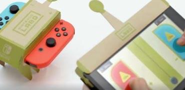 צפו: סרטון של Nintendo שהפך לוירלי תוך שעות ספורות