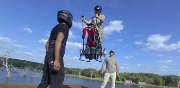 צפו: כלי תעופה חדשני שנאסר לשימוש בצרפת