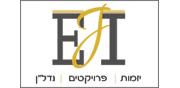 א. מ. י. יזום פרויקטים משותפים   לוגו עברית