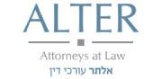 אלתר עורכי דין | לוגו עברית