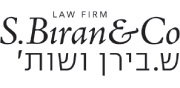S. Biran & Co., Law Firm | Logo Eng