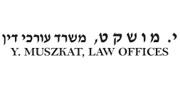 י. מושקט, משרד עורכי דין | לוגו עברית