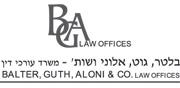 Balter, Guth, Aloni & Co. | Logo eng